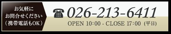 096-249-3456